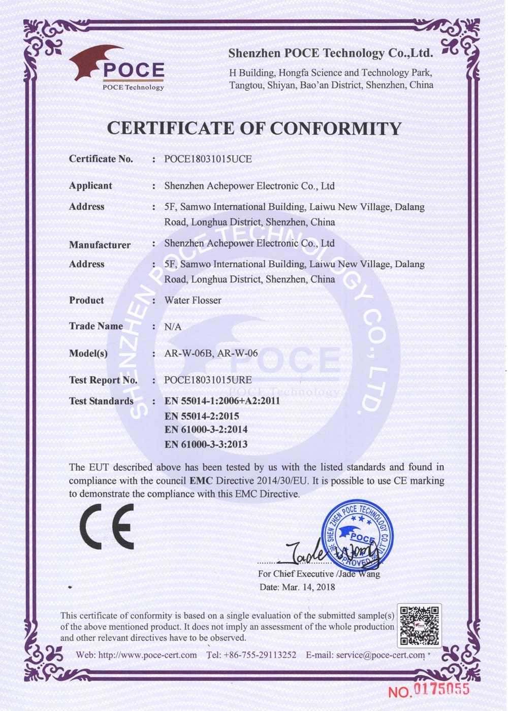 emc certificate ar w 06b