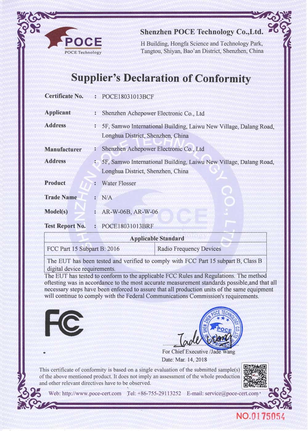 fcc certificate ar w 06b