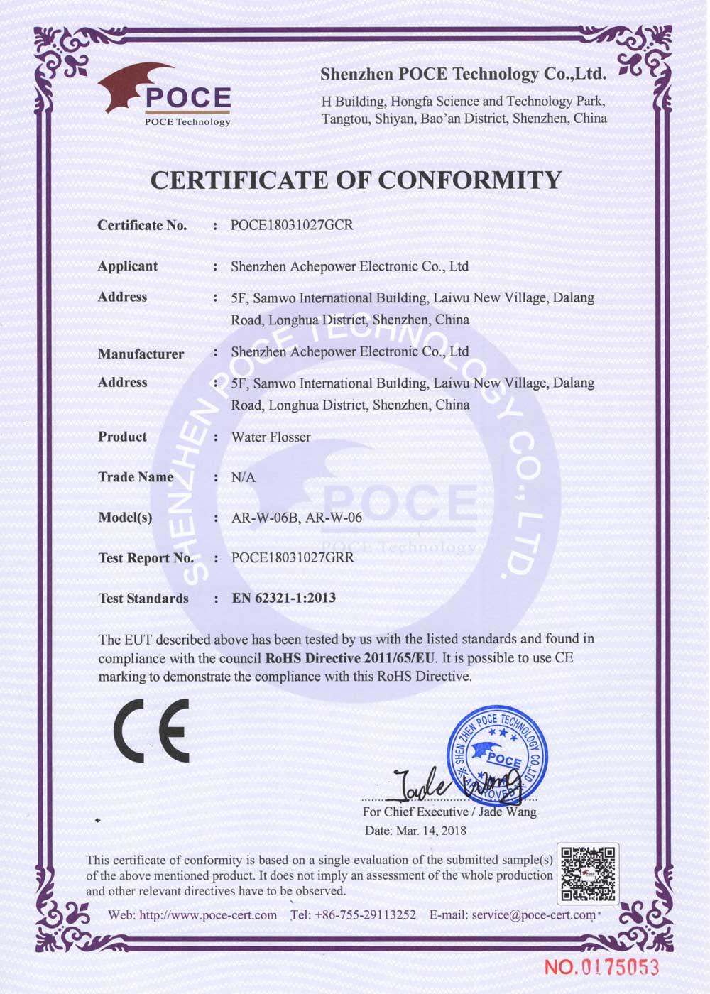 rohs certificate ar w 06b